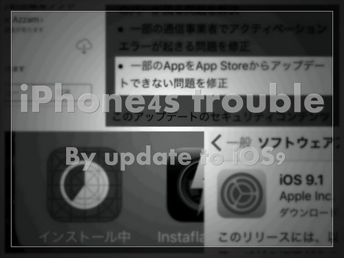 iPhone4s_iOS9_eye