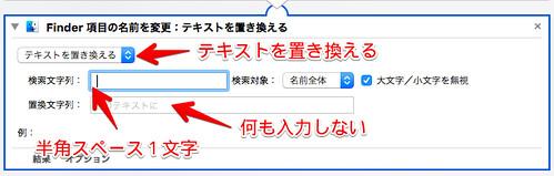 mac-photo-export010
