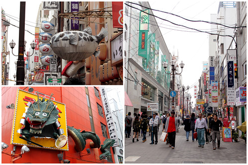 Dotonbori by Day