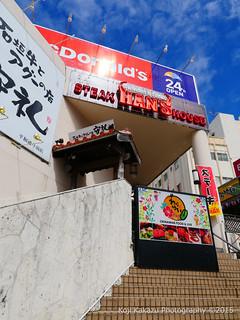 Jumbo Steak HAN'S 国際通り店-38