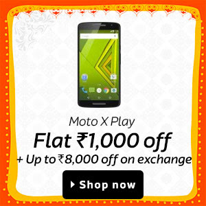 Mobile Exchange Offer - Moto X Play