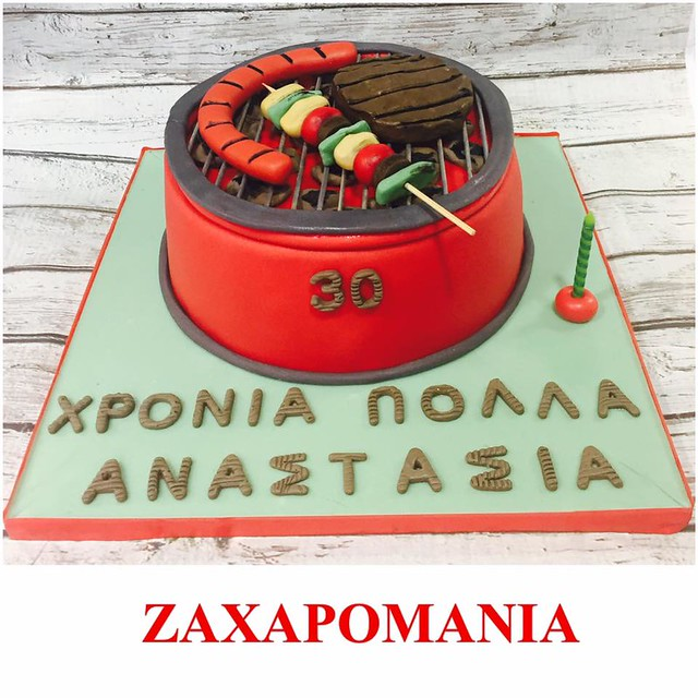 Cake by ΖΑΧΑΡΟΜΑΝΙΑ