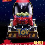 野獸國 Egg Attack 系列【玩具總動員:三眼怪火箭磁浮版】Toy Story Alien's Rocket Floating EA-031
