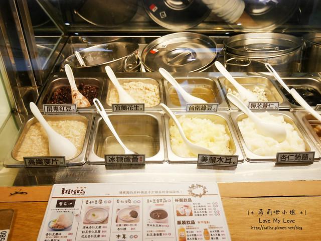 迪化街小吃美食推薦 (6)