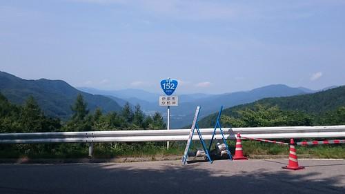 分杭峠頂上付近。この峠はゴミですが、R152は興味深い不通区間などもありぜひ復習しておきたい