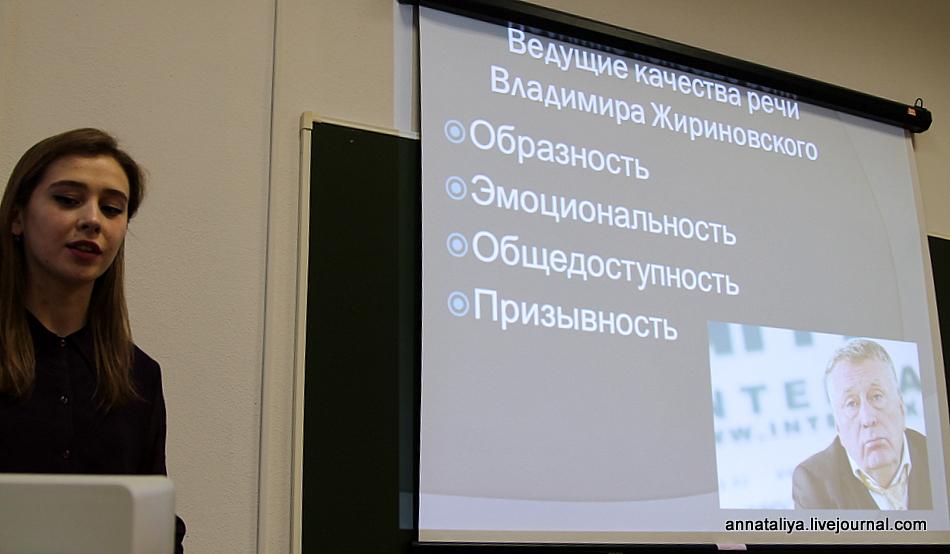 Зачем московским старшеклассницам жаргон, фрики и Жириновский?