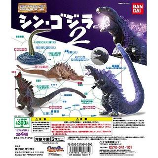 【新增官圖&販售資訊】HG《哥吉拉2016》第二彈「第一~四型態 」轉蛋之作!