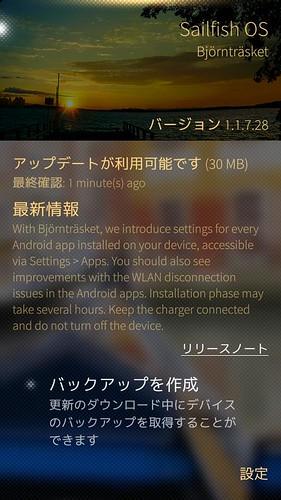 Sailfish OS v1.1.7.28