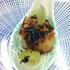 Welshman's Caviar Scallops with Green Grape and Mouli Pickles