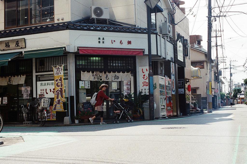 唐人町 福岡 Fukuoka 2015/09/03 住宅區裡的路口。  Nikon FM2 / 50mm Kodak UltraMax ISO400 Photo by Toomore