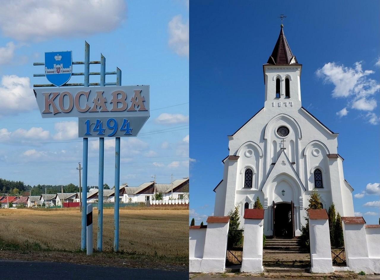 Храм по имя св. Преподобного Антония Великого, Коссово, Беларусь