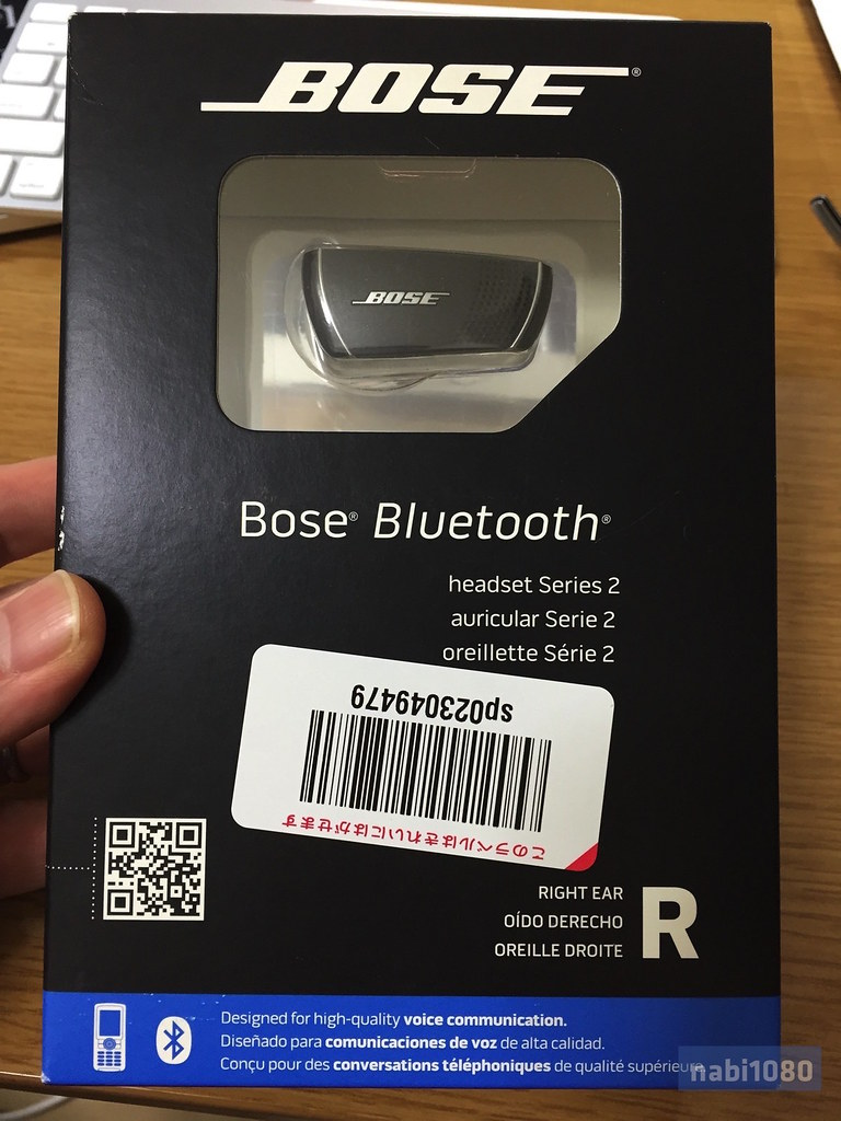 BOSE Bluetooth headset Series 201