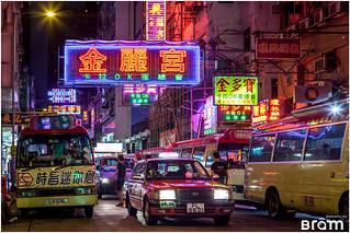 The fasinating Neon's of hong kong