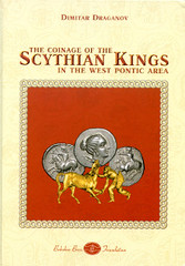 Coinage of the Scythian Kings