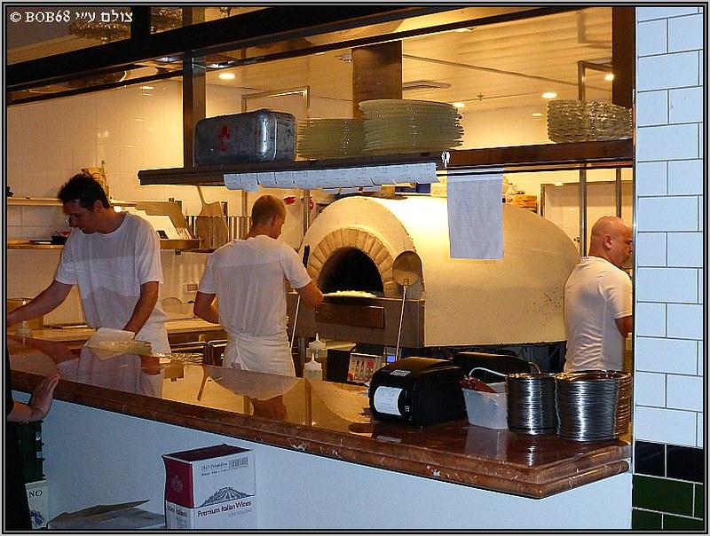 המטבח הפתוח ב- מגזינו