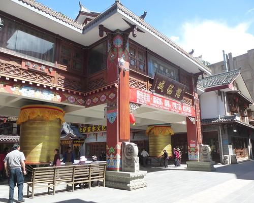 CH-Kangding-Centre-ville-Quartier piéton (1)