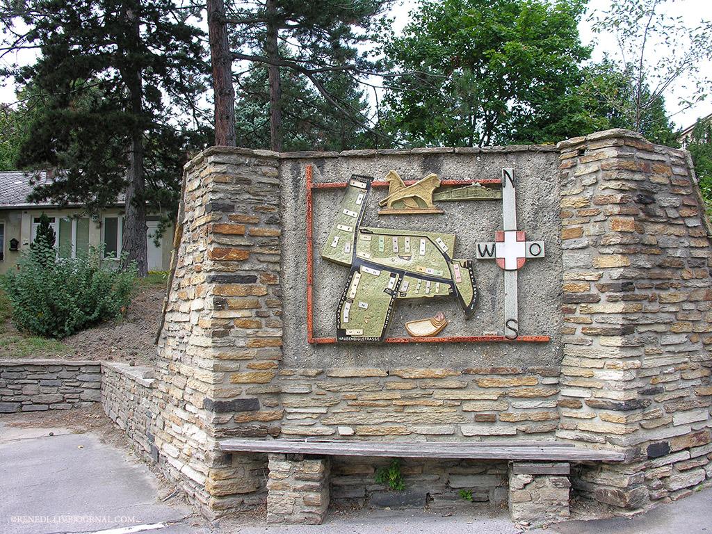 stein-steinig Renedl 14
