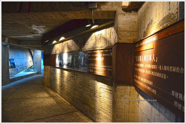 宜蘭員山旅遊服務中心員山機堡原點咖啡005-DSC_3476