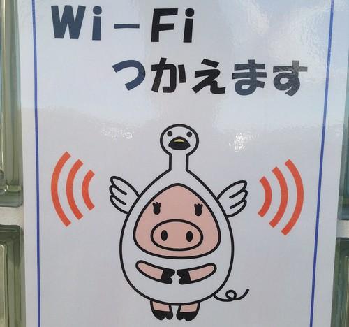 hokkaido-kuccharo-lake-wifi