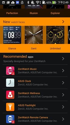 更洗鍊更成熟 ZenWatch 2 最棒智慧手錶 (1) 開箱動手玩 @3C 達人廖阿輝