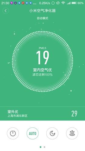 Screenshot_2015-11-17-21-30-19_com.xiaomi.smarthome.png