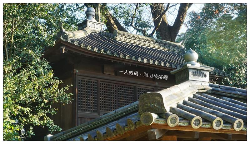 岡山後樂園 12