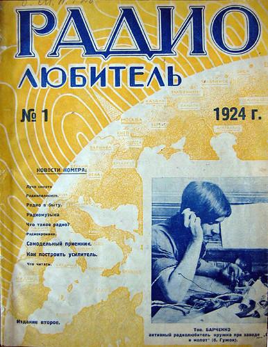 radiolubitel_1924_01-00