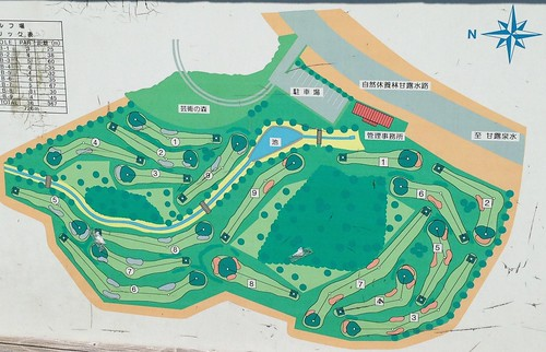 rishiri-island-fujimigaoka-park-golf-course-map