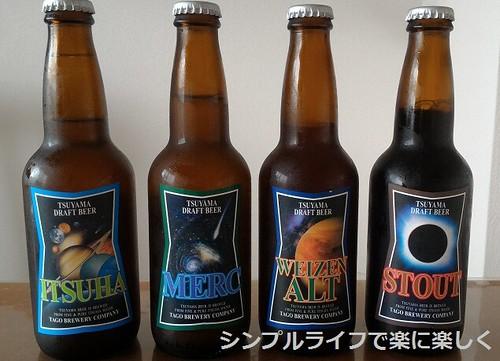 ふるさと納税(岡山県津山市)、宇宙ビール4本