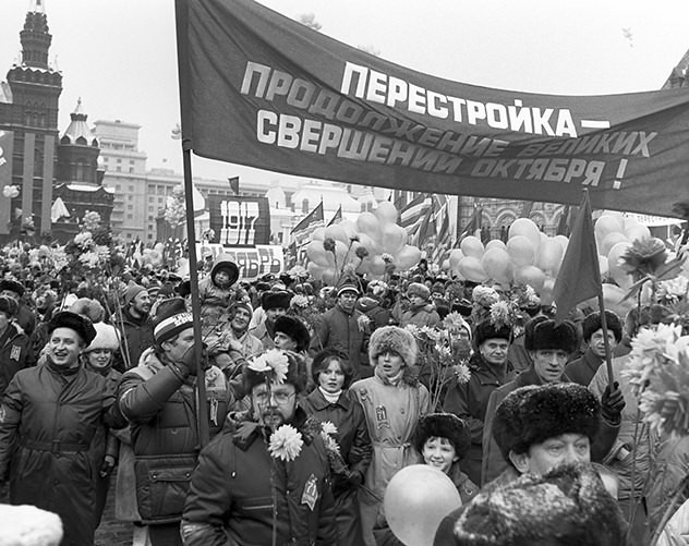 Celebration of 70th anniversary of October Revolution