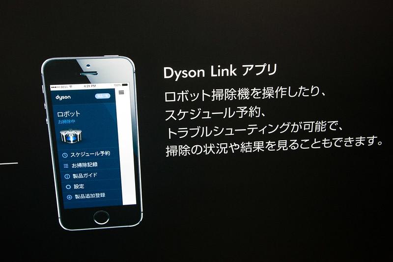 Dyson360eye-9