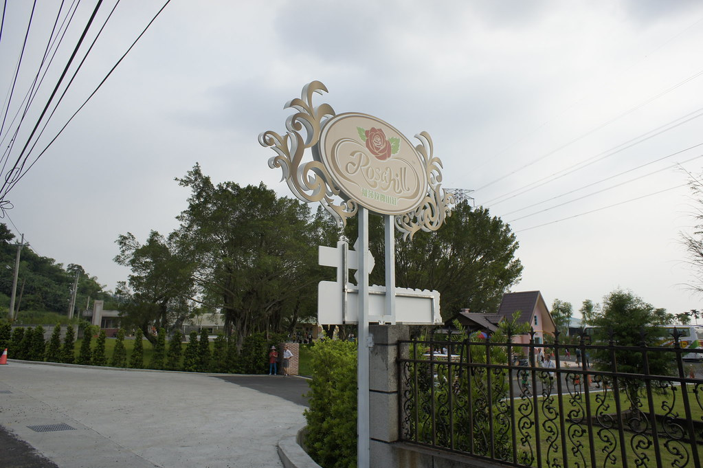 雲林縣古坑鄉玫瑰莊園 (1)