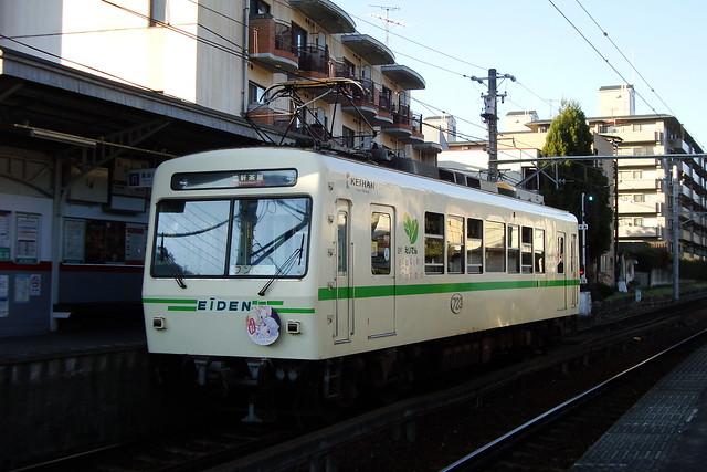 2015/11 叡山電車×NEW GAME! ラッピング車両 #38