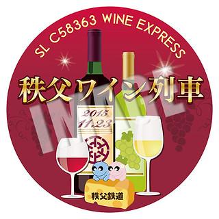 11/23(月祝)SL秩父ワイン列車☆ヘッドマーク