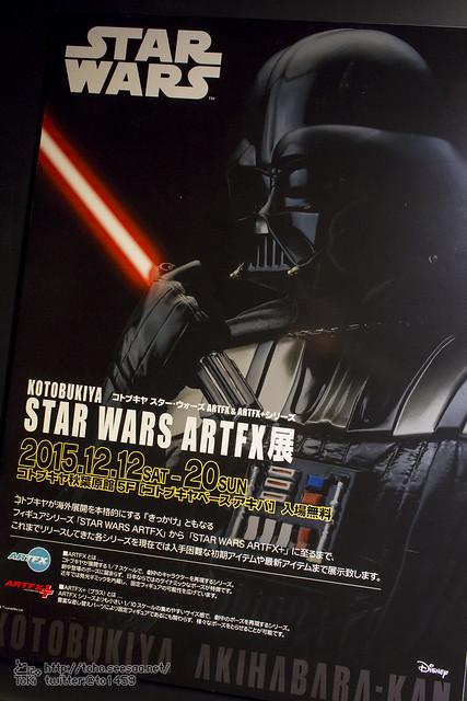 KOTOBUKIYA_STAR_WARS_ARTFX_1-1