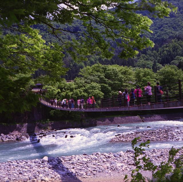 吊り橋 - Suspension Bridge -