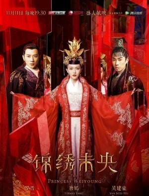 Cẩm Tú Vị Ương - The Princess Wei Young