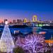 Merry Christmas from Tokyo Odaiba by 45tmr