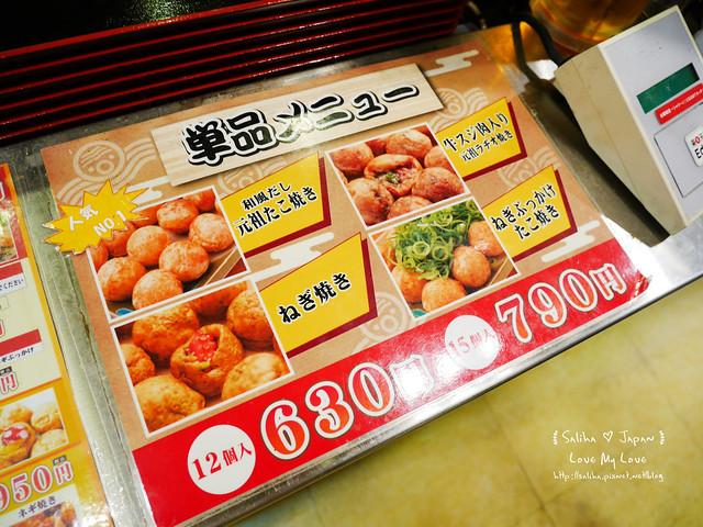 東京景點台場一丁目商店街台場美食 (30)