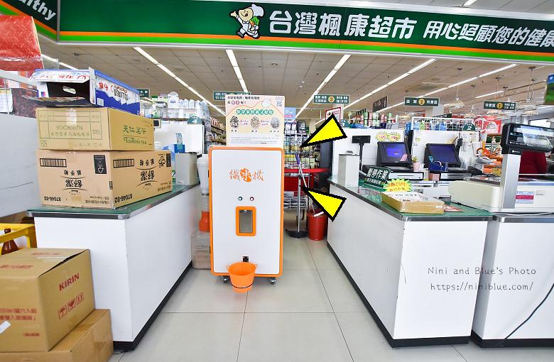 現尬的米鮮米銀行纖米機11