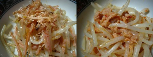 Quick & easy moyashi, bean sprout, salad