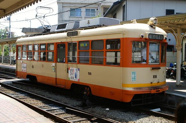 Dogo Onsen Station (Iyo Railway)