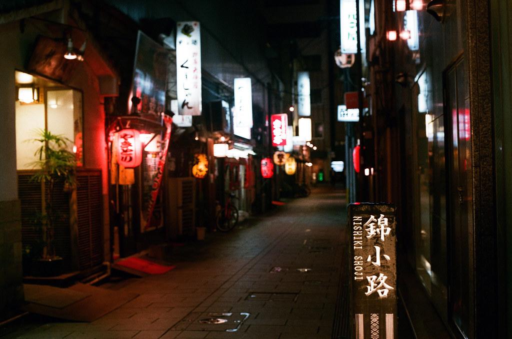 錦小路 福岡 Fukuoka 2015/09/02 錦小路,不過後來我就忘記確切的位置在哪裡 ...  Nikon FM2 / 50mm AGFA VISTAPlus ISO400 Photo by Toomore