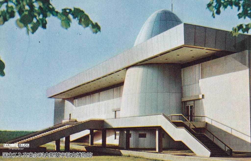 1970-1980年代卡卢加75