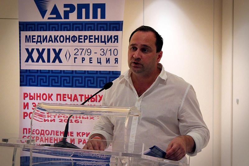 31-greece2015-arpp