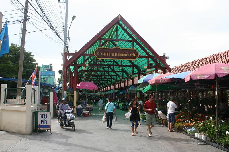 Floating Market, Bangkok, Thailand