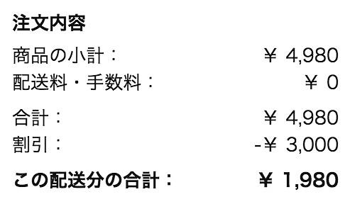 スクリーンショット 2015-10-29 11.51.40