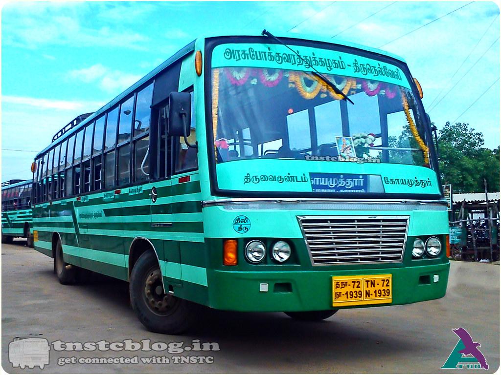 TN-72N-1939 of Srivaikundam Depot Route Srivaikundam Coimbatore via Thoothukudi, Madurai, Dharapuram, Palladam.
