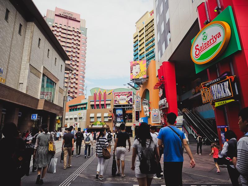 Universal-Studios-Japan-6