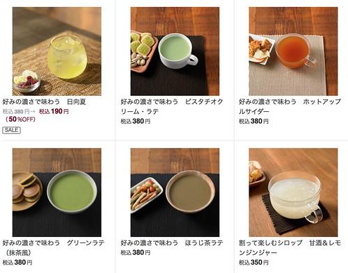mac_ss 2015-11-13 17.47.07